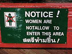 Temple Sign in Mae Hong Son
