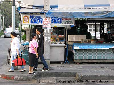Jook Shop on Soi LaSalle