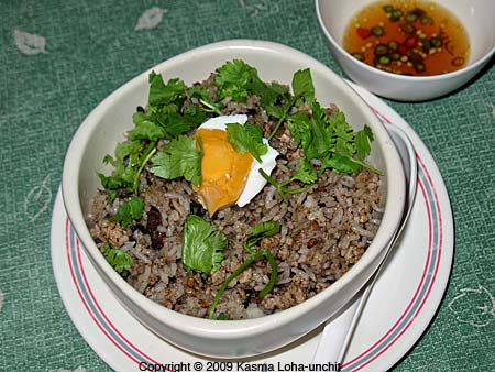 Black olive rice at My Choice