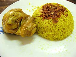 Muslim yellow rice with chicken