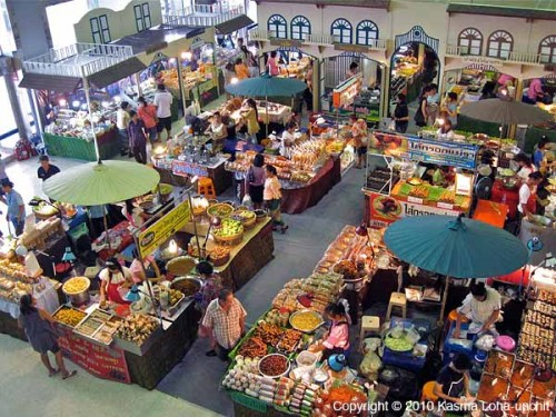 Shopping Center Food Fair
