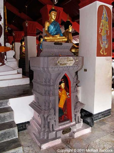 Temple Feature
