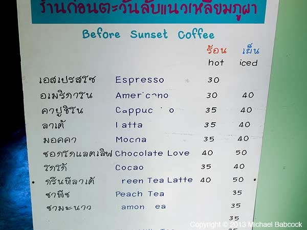Coffee In Thailand Part 2 Thai Food And Travel Blog