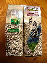 Tea Packages