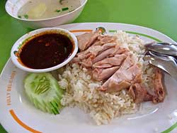 Poached Chicken Rice