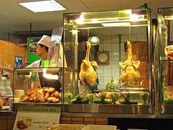 Chicken Rice Shop