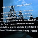 Hall of Inspiration thumbnail