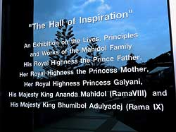 Hall of Inspiration
