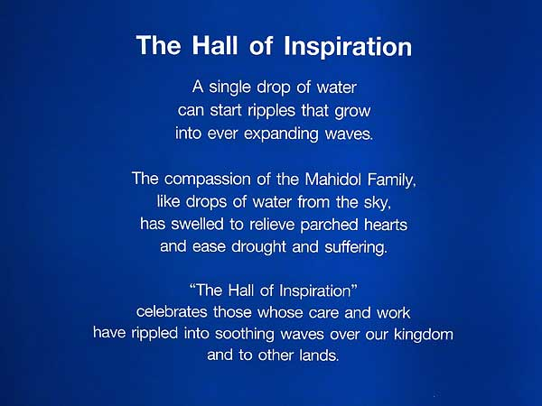 Hall of Inspiration 8