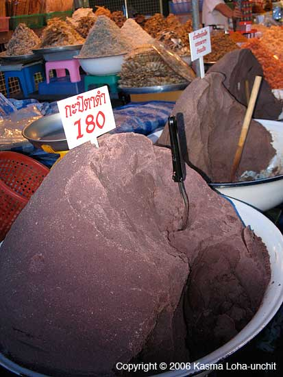 Shrimp paste for sale at Hua Hin