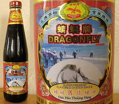 Dragonfly brand super premium flavored oyster sauce