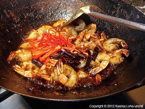 Spicy Tamarind Tiger Prawns