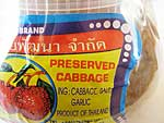Preserved Cabbage, a Thai brand