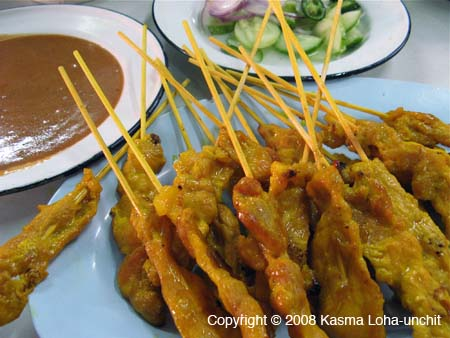 Pork Satay: Pork Satay with Peanut Sauce and Cucumber Relish (Moo ...