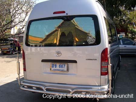 apply vanv traveling electrician
